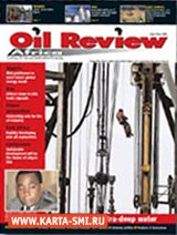 Журналы. Oil Review Africa