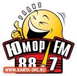 Юмор FM - генеральный информационный спонсор концертов Евгения